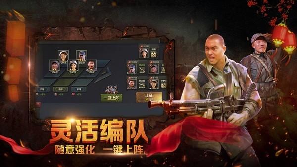 亮剑之我的团长游戏下载 /><span class=
