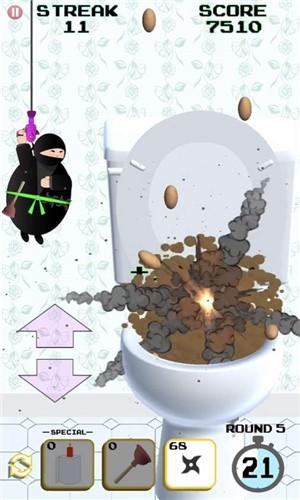 厕所忍者 /><span class=