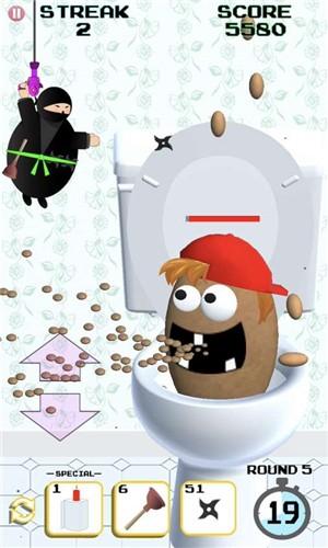 厕所忍者官方版 /><span class=