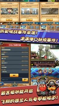 小小航海士 /><span class=