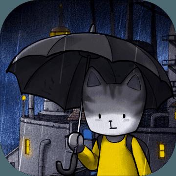 雨城游戏安卓版