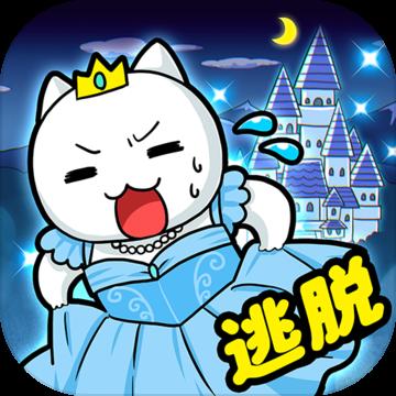 大白猫逃脱喵德瑞拉测试版