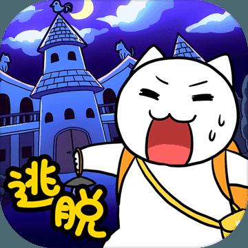 白猫的大冒险2内购破解版