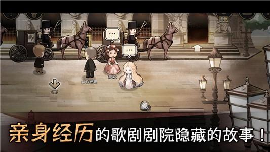 迈哲木歌剧魅影汉化版 /><span class=