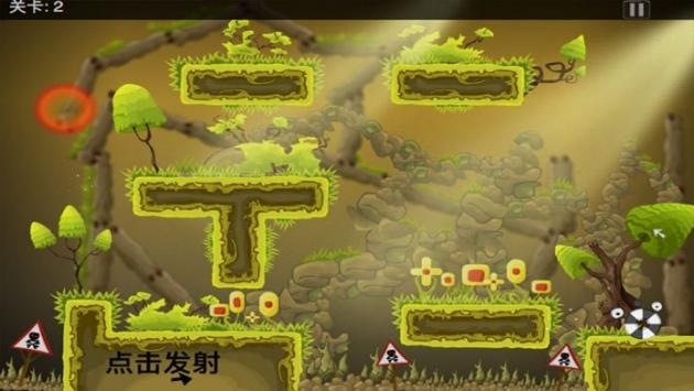 巴尔冒险之旅安卓测试版下载