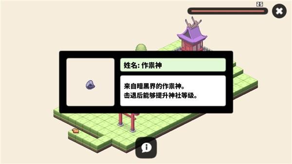 像素神庙游戏下载 /><span class=