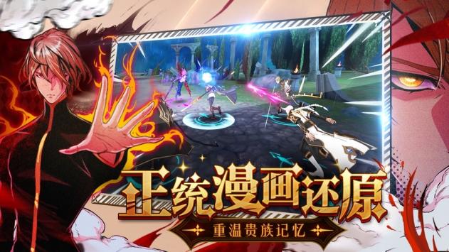 大贵族完整正式版下载 /><span class=