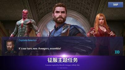 漫威未来之战破解版无限金币钻石 /><span class=