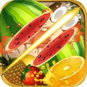 水果切切乐游戏
