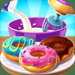 梦想甜甜圈手游版
