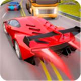 交通赛车你能开多快测试版