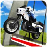 警方摩托车测试版