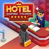 酒店帝国大亨官方版
