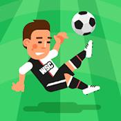 世界足球冠军安卓版