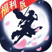 纵剑仙界官方版