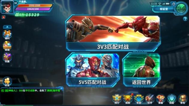 千面英雄正式版下载 /><span class=